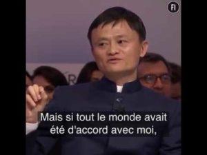 Jack Ma - N'Abandonne Jamais