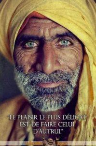 Le Plaisir Le Plus Délicat...